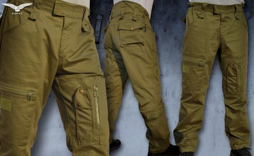 horus pilotske pantalone
