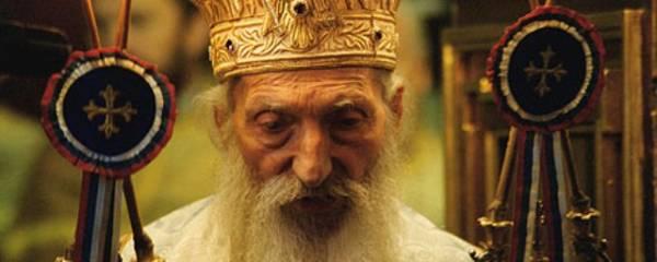 Patrijarh Pavle - biografija