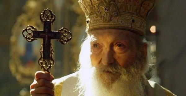 Patrijarh Pavle - citati, misli, izreke
