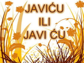 JaviCu ili javi Cu